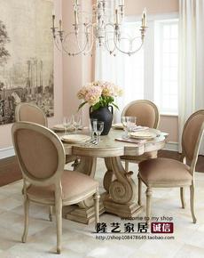 厂家直销法式美式乡村餐桌别墅餐厅餐桌椅复古做旧餐桌可定制