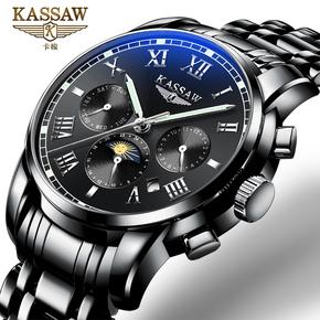 正品卡梭手表男士全自动机械表时尚镂空夜光男表防水钢带男式腕表
