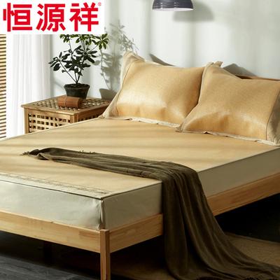 恒源祥凉席三件套1.5/1.8m米单双人床加厚可折叠空调席夏季凉席子