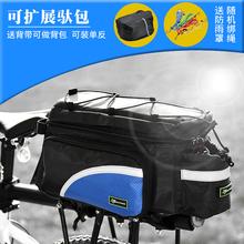 洛克兄弟自行车尾包驮包后座包山地车后货架包骑行相机驼包装备