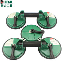 Powerful heavy glass suction cup strong glass grab activity three-claw glass suction device tile floor handling tool