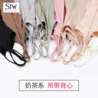 STW Modal Women's Camisole Cotton Base Short Sleeveless Sexy Wild Tights Wear Summer