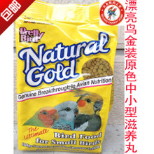 Authentic American Beautiful Bird Golden Medium and Small Parrots High Nutrition and High Immunity Feed Primary Nutrition Pill Feed