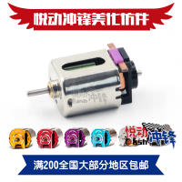Import Tamiya mini four-wheel drive brother four-wheel drive accessories single head speed / torque race motor motor 15186