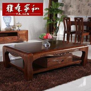 榆木实木茶几现代小户型中式简约方几时尚客厅储物柜沙发地柜组合
