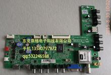 ~原装东芝液晶电视32AL300C主板40-MT27TS-MAC2XG(L) MT8227