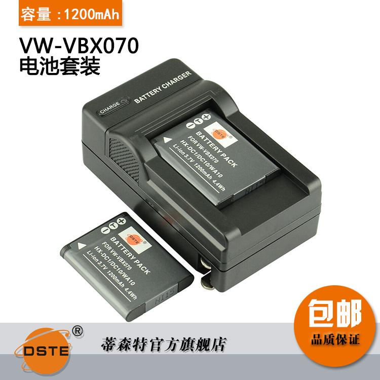 蒂森特 为您续航 松下VW-VBX070 HX-WA10 DC10 相机电池套装 包邮