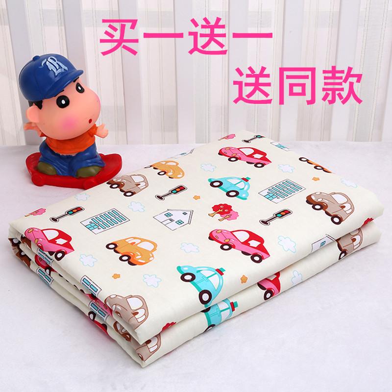 婴儿隔尿垫夏防水透气纯棉超大隔尿垫月经垫可洗宝宝隔尿床垫5元优惠券