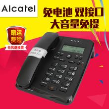 阿尔卡特T521有线固定座机电话机家用办公商务欧式创意坐机老人机