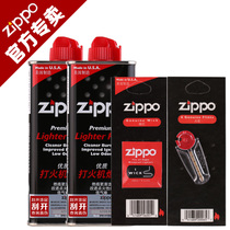 大猩猴28861打火机正版新款黑哑漆彩印黄色眼镜ZIPPO美国原装正品