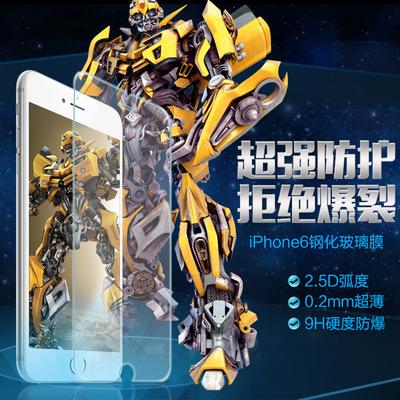 钢化玻璃防爆苹果iphone8plus/6S/7plus/X手机屏幕保护贴膜防指纹