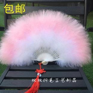 精品 包邮 舞台表演羽毛扇 舞蹈羽毛扇 加厚全绒羽毛扇子 旗袍走秀