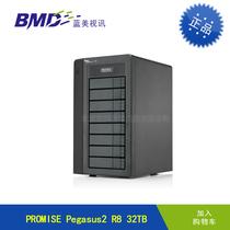 阵列raid硬盘柜多种USB3.0磁盘阵列柜300F4铁威马MASTERTERRA
