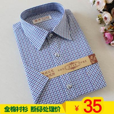 清仓处理  纯棉老粗布衬衫男士短袖衬衫全棉夏季半袖格子条纹衬衣