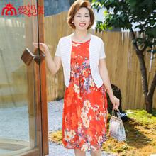 爱妈美中老年夏装妈妈装两件套新款中年大码女装时尚连衣裙D162图片