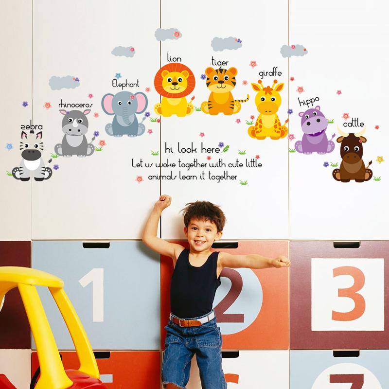 识英文动物图早教墙贴卡通墙贴儿童房幼儿园动物墙贴纸可移除自粘1元优惠券