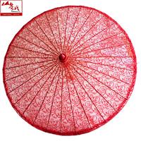 山越蕾丝新娘伞大红伞婚庆伞舞蹈伞红油纸伞中国红摄影道具工艺伞