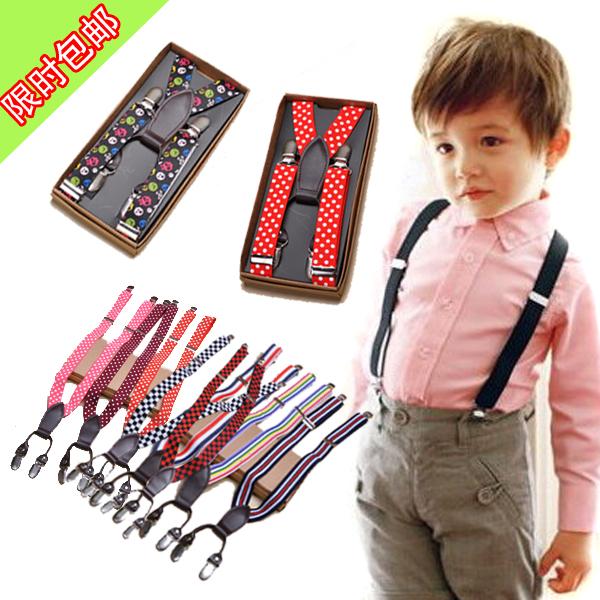 儿童背带四夹