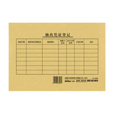 Gold Code A5 Voucher Cover Accounting Accounting Voucher Kraft Paper Specification 215X150