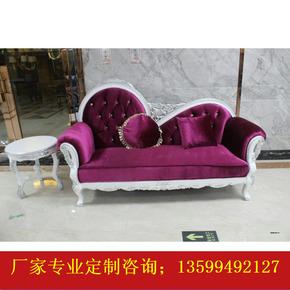 贵妃椅欧式新古典布艺贵妃沙发美式实木简约贵妃榻美容院贵妃躺椅