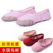 儿童舞蹈鞋女男幼儿园瑜伽鞋跳舞鞋猫爪鞋大人软底练功鞋芭蕾舞鞋
