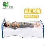 人体拉伸器牵引器