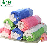 Shanghai zhong zizhong 414 absorbent soft large towel terry cotton washing household adult sports wholesale