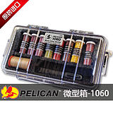 The United States imported Pelican 1060 miniature safety box pelican gannet outdoor waterproof box / mini box