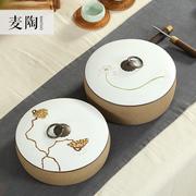 麦陶陶瓷汝窑茶叶罐粗陶大号普洱茶叶包装盒带盖醒茶罐密封储物罐