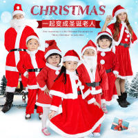 Santa Claus costume adult children dress costume costume suit men and women clothes annual meeting performance props