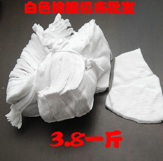 厂家直销纯棉白色擦机布破布碎布工业大抹布擦机器吸油 擦机布