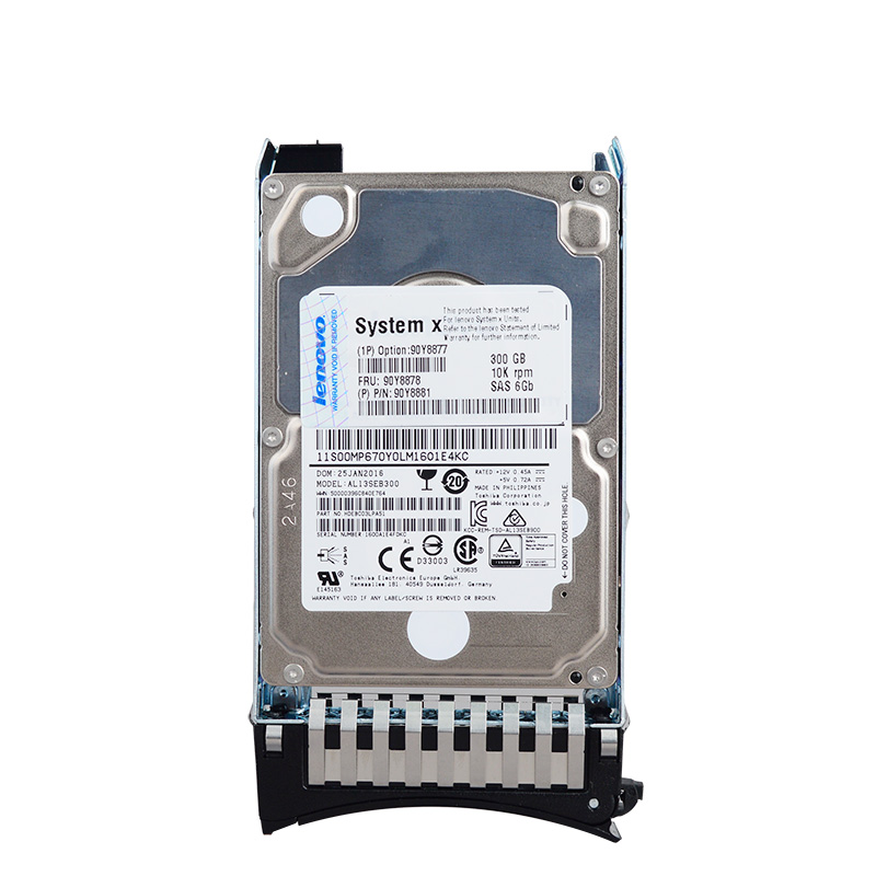 IBM服务器硬盘 81Y9670/81Y9671 X86专用原装300GB 15K SAS 2.5