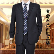 春秋款老年人西服套装 中年男装爸爸西装 男士中老年西装套装正装