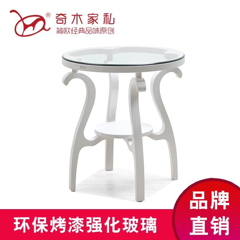 奇木欧式茶几实木烤漆白小茶几小户型转角钢化玻璃圆茶几边几M237
