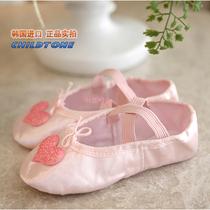 儿童芭蕾舞鞋 舞蹈鞋女童少儿跳舞鞋猫爪鞋 丝绸舞蹈鞋软底练功鞋