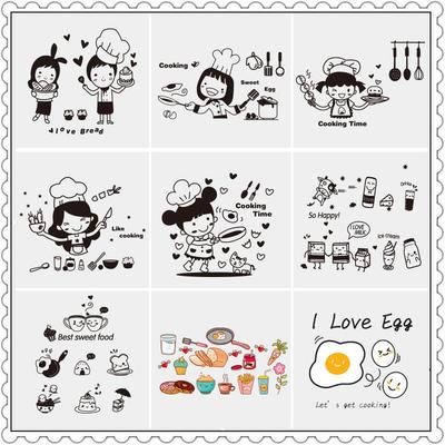 可移除墙贴纸餐厅厨房瓷砖墙壁装饰柜门贴画冰箱贴纸个性创意做饭怎么样