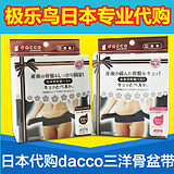 Japanese native dacco Sanyo pregnant women strengthen pelvic band tightening pelvic band pelvic orthodontic band