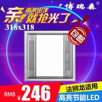 卫生间法狮龙适用铝扣板318换气照明二合一318集成吊顶灯318318