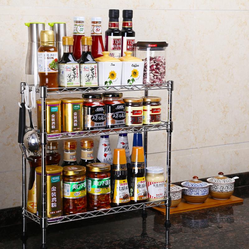 厨房置物架 调味料收纳架厨房调味料落地三层置物架厨具收纳架1元优惠券