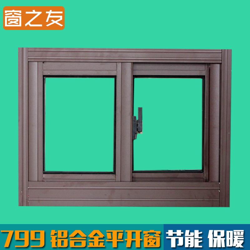 双层钢化玻璃