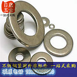 Authentic 304 stainless steel flat washer / washer / Hua Si / Ping Jie M3-M4-M5-M6-M8-M10-M24GB97