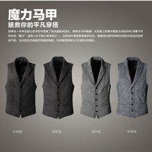 New English retro herringbone texture men's manicured waistcoat, men's suit, woolen horse clip M36