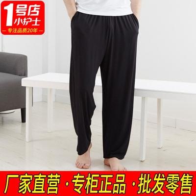 小护士内衣男士睡裤男莫代尔长裤外穿宽松大码运动瑜伽休闲九分裤