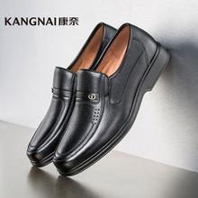 康奈男鞋 舒适商务休闲皮鞋男1170751中老年套脚鞋子真皮单鞋