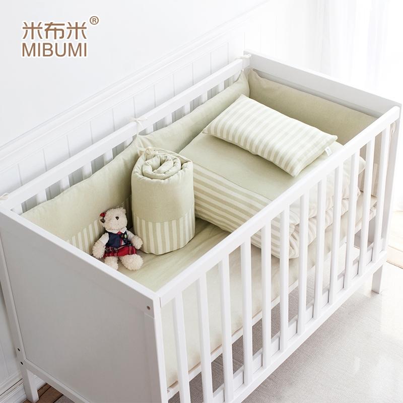 婴儿床床品套件冬新生儿床围纯棉床单被套床笠床上用品五件套宝宝3元优惠券