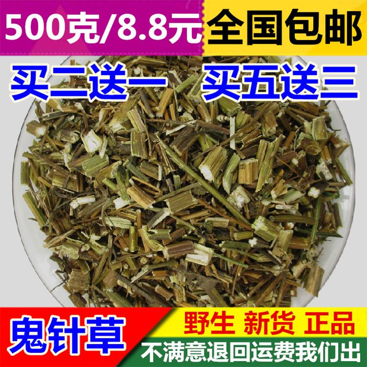 Изделия из золота / серебра / меди Артикул 40958984444