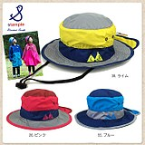 Spot Japan stample children's sun hat Waterproof cap light and breathable fisherman hat can be stored