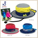 Spot Japanese stample children's sun hat waterproof cap light breathable fisherman hat can hold neck cover
