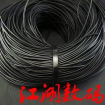 单晶铜镀银线散线耳机升级发烧线材镀金音迫姓录平衡线古河6N超软