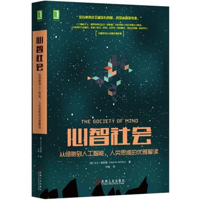 机器人的书籍
